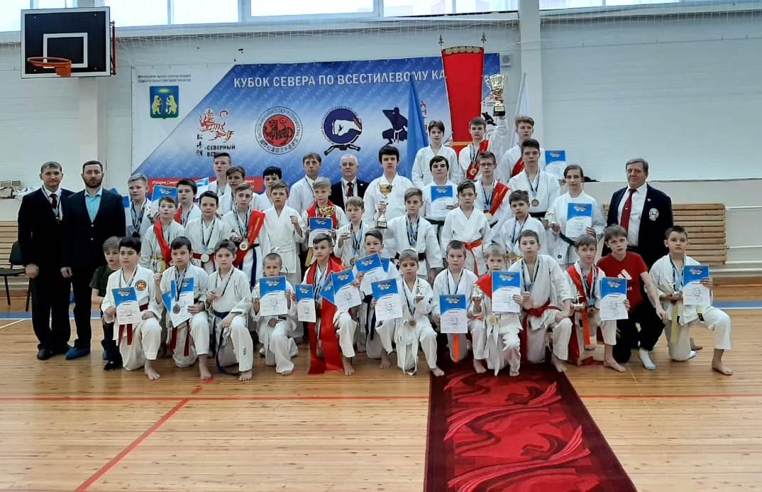Турнир по каратэ Кубок Севера - 2020